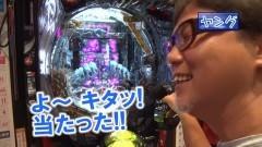 #284 ヒロシ・ヤングアワー/北斗7/リング終焉/沖ドキ/番長3/動画