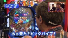 #309 ヒロシ・ヤングアワー/CR大海物語4/動画