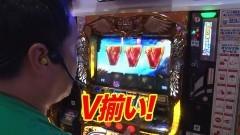 #208 黄昏☆びんびん物語/ハーデス/HEY!鏡/凱旋/動画