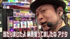 #107 嵐と松本/バーサス/ゴージャグ2/HANABI/ディスクアップ/動画