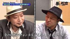 #108 嵐と松本/番長3/スーリノMAX/獣王 王者/ギャラガ/動画