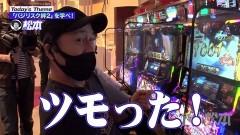 #119 嵐と松本/バジ絆2/動画
