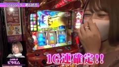 #6 パチバトS「シーズン9」/クレア 眠りの塔/吉宗3/言い訳はさせないわよ!by壇蜜/動画