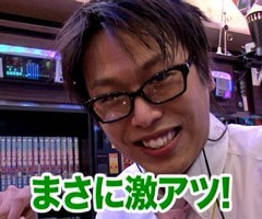 #74木村魚拓の窓際の向こうに激あつし/動画