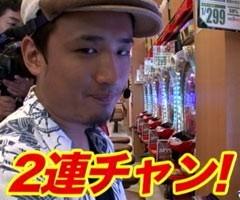 #79木村魚拓の窓際の向こうにヒキ強/動画