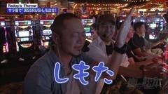 #14 嵐と松本/押忍!サラリーマン番長/動画