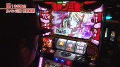 #482 嵐・梅屋のスロッターズ☆ジャーニー/大阪府★前編/動画