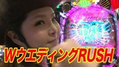 #2 船長タック3rd/ハーデス/やじきた道中記乙/牙狼金色になれ/動画
