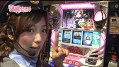 #29 逮捕しちゃうゾ/絆/強敵/まどマギ/サンダーVリボルト/大漁II/動画