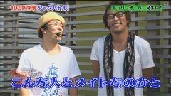 #18 やりますか/バジ絆/ハナビ/天下布武3/動画