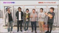 #44 やりますか/天下一閃 甘/リノMAX/009/凱旋/動画