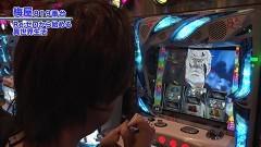 #557 嵐・梅屋のスロッターズ☆ジャーニー/東京都★前編/動画