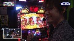 #13 RSGre/凱旋/ハーデス/不二子におまかせ/動画