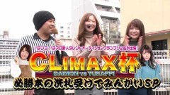 #78 CLIMAXセレクション/シンフォギア/トキスペ/ルパンLASTGOLD/動画