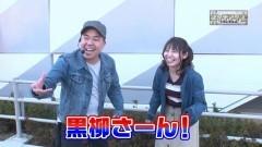 #87 CLIMAXセレクション/CR真・北斗無双/動画