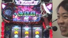 無料PV#64★極SELECTION/動画