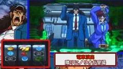 #113 極セレクション/押忍!サラリーマン番長/動画