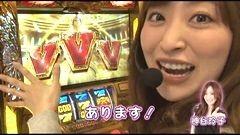 無料PV#150★極SELECTION/動画