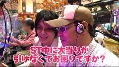 #14 ビジュR1/ウルトラバトル烈伝/CRヱヴァンゲリオン9/動画