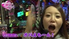 #15 生きる道再/CR QB2アルドラ/北斗無双/海物語3R/動画