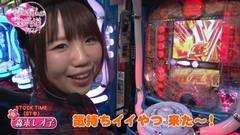 #16 生きる道再/CRマジェプリ/魔戒ノ花 /動画
