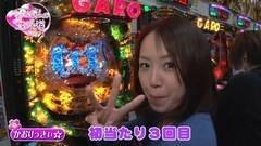 #17 生きる道再/CRマジェプリ /魔戒ノ花/パトラッシュJ RED/動画