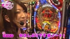 #18 生きる道再/パトラッシュJ/ソルジャーSRT1/動画