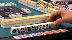沖と魚拓の麻雀ロワイヤル RETURNS 第45話/動画