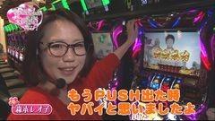 #52 生きる道再/ヱヴァ11/バジIII/動画