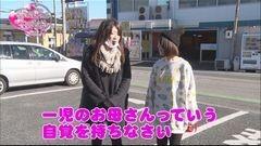 #54 生きる道再/テラフォ/豊丸とソフトオンデマンドの最新作/動画