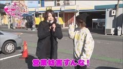 #55 生きる道再/テラフォ/ソフトオンデマンド/動画