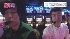 #250 極セレクション/アナザーゴッドハーデス/動画