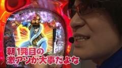 #76 ビジュR1/慶次2/喰霊-零-/JAWS 319/動画