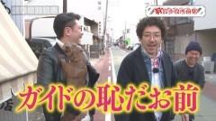 #51 旅打ち/ニューキングハナハナ/うしおととら3200/動画