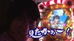 #96 ビジュR1/最終回/動画
