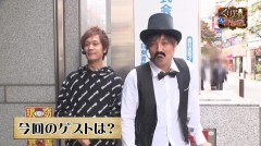 #411 極セレクション/HEY!鏡/動画