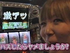#39 パチスロ極セレクション_水瀬美香のスロってみっか麻雀物語2,/動画
