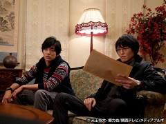 新・ミナミの帝王 #6 〜狙われた銀次郎〜/動画
