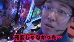 #50 ういち・ヒカルのパチンコ天国と地獄/CRルパン三世/動画