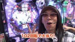 #67 ういち・ヒカルのパチンコ天国と地獄/地獄少女 弐/動画