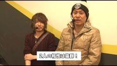 #175 極セレクション/鬼武者3 時空天翔/スーパービンゴプレミアム/動画