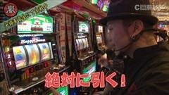 #22 スロじぇくとC/北斗転生/リノ/沖ドキ/凱旋/ハナビ/動画