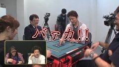 沖と魚拓の麻雀ロワイヤル RETURNS 第48話/動画