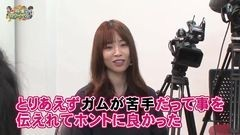 沖と魚拓の麻雀ロワイヤル RETURNS 第121話/動画