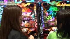 #66 満天アゲ×2/CR偽物語/ヤマト/ミリゴライジング/沼3/動画
