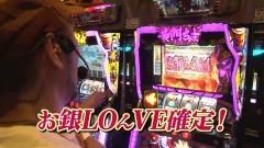 #118 TAI×MAN/黄門ちゃまV/動画