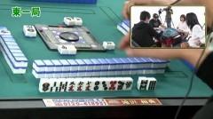 沖と魚拓の麻雀ロワイヤル RETURNS 第187話/動画
