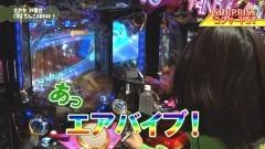 #82 満天アゲ×2/AKB3/CRブラックラグーン3/動画
