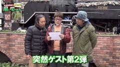 #9 どこまでも風/CR EXCITE FPSZ/ぱちんこ ウルトラセブン2 Light/ホー助くん/トキオブラック4500/動画