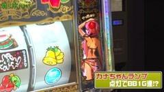 #27 もうちょっと風に吹かれて。/沖ドキ!/AKB48 バラの儀式/動画